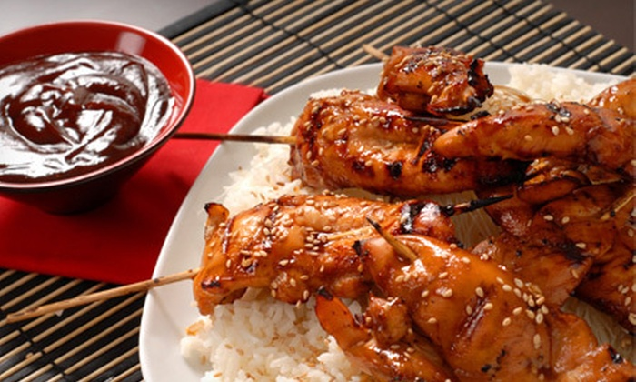 Dragon Gate BBQ - Milpitas: Chinese Barbecue at Dragon Gate BBQ (Up to 52% Off). Six Options Available.