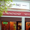 Half Off Eco-Friendly Clothing and Home Goods
