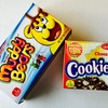 Mini-Ginormous Candy (2-Pack)