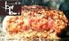 溶岩焼ダイニング bonbori 上野広小路店 - 溶岩焼ダイニング bonbori 上野広小路店: 16%OFF【1,199円】溶岩石で焼いて、お肉やわらか。約450gのボリュームにも満足≪1ポンドハンバーグ定食≫10枚まで利用可 @溶岩焼ダイニング bonbori 上野広小路店