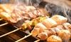 福岡県/中央区高砂≪本日の焼き鳥7本+鶏雑炊など料理3品+ドリンク1杯/他1メニュー≫