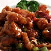 Half Off at Fulin's Asian Cuisine