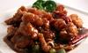 Fulin's Asian Cuisine (Hendersonville) - Hendersonville: $20 for $40 Worth of Chinese, Japanese, and Thai Food at Fulin's Asian Cuisine