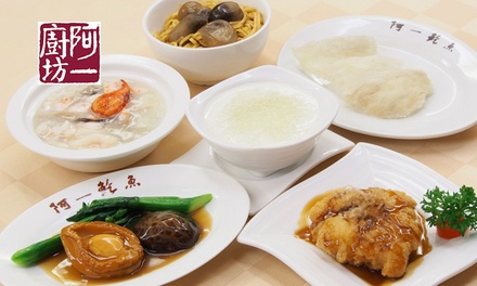 Ah Yat Kitchen: $28 for a 5-Course Lobster & Abalone Meal (worth $96). More Options Available