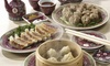 Yum Cha Springfield Central - Springfield Central: 10-Course Chinese Banquet for Two ($49) or Four People ($95) at Yum Cha Springfield Central (Up to $188 Value)