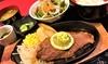 イチボステーキ定食シングルサイズ125g 他