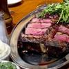 5% Cash Back at Knickerbocker Bar & Grill