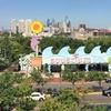 Camden Children's Garden – Up to 50% Off Visit with Train Ride