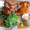 Isabel Cantina – 45% Off Latin and Asian Cuisine