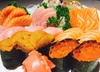 Up to 35% Off Dinner at Genji Japanese Restaurant