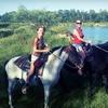 48% Off Horseback Trail Ride