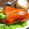 4-Gänge-Menü mit Peking-Ente