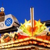 Up to 49% Off at the California State Fair