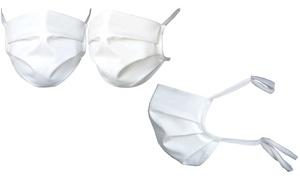 4 masques cotons