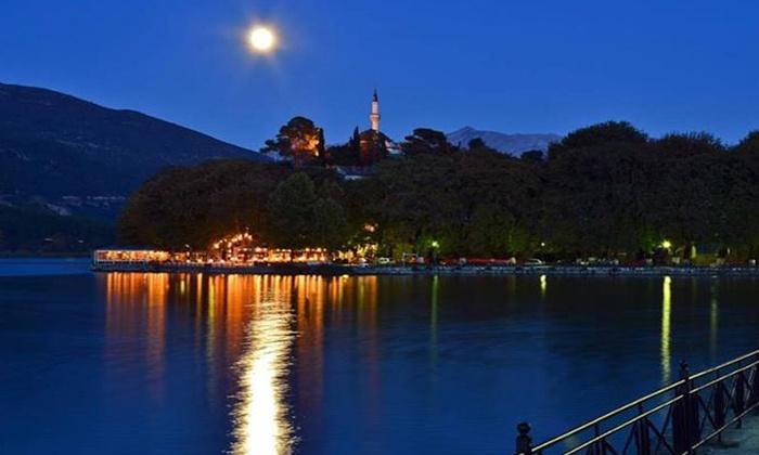 Ξενοδοχείο Βυζάντιο - Ιωάννινα: Ιωάννινα: 2-4 Διανυκτερεύσεις 2 Ατόμων με Πρωινό (από €64) στο Hotel Βυζάντιο
