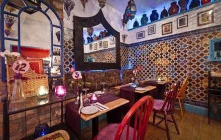 Arabesque Bazaar & Bistro