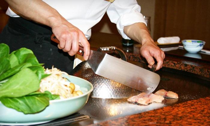 Kabuto Japanese House of Steaks and Sushi - Midlothian: $15 for $30 Worth of Hibachi Cuisine at Kabuto Japanese House of Steaks and Sushi