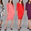 Bella Flore Women's Knee Length Dress