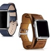 Trinity, Luxury or Vintage Style Apple Watch Bands