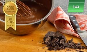 שרינה שוקולד: שרינה שוקולד במושב עין ורד: סדנת שוקולד חווייתית בת 3 שעות ב-119 ₪ בלבד. בסיום הסדנה כל משתתף ייקח הביתה שוקולדים שהכין