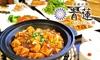 蒲田/餃子・青菜炒め・麻婆豆腐・油淋鶏などコース9品+150分飲み放題