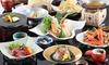 京都/丹後 美食の饗宴/カニ、和牛付海鮮会席/全室オーシャンビュー/1泊2食