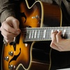 56% Off at Prairie Songstress Music Guitar Lessons