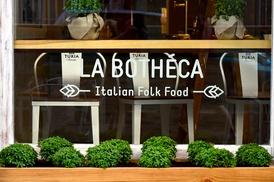 Laboratorio de mozzarella La Bothéca: Degustación comida italiana para 2 o 4 con entrante, principal, postre, bebida o botella vino desde 19,90€ en La Bothéca