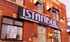 Istanbul Grill Prestwich - Manchester: Three-Course Turkish Meal for Up to Six at Istanbul Grill Prestwich (Up to 46% Off)