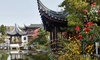 Lan Su Chinese Garden - Old Town Chinatown: Admission for Two or Family Pass to Lan Su Chinese Garden (Up to 37% Off)