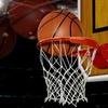 40% Off Basketball - Recreational