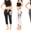 Coco Limon Women's Assorted Joggers (4-Pack)