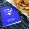 Up to 40% Off Craft Notes Distillery Guidebook with free drinks