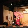 東京都/上野広小路亭 ≪東京寄席鑑賞チケット/9月~12月公演≫