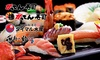 がってん寿司、承知の助、かつ敏、かつはな亭 - がってん寿司、承知の助、かつ敏、かつはな亭: 【1,000円】グルーポン初登場。「がってん寿司」「かつ敏」など、全国123店舗で使える≪3,000円分の割引券(500円×6枚)≫
