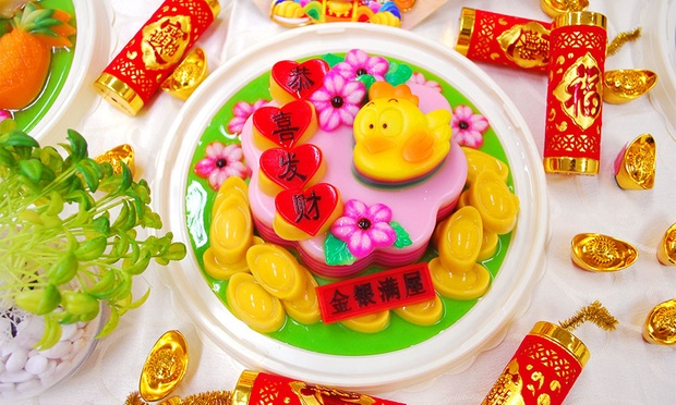 Chinese Jelly Cake Recipe: Chinese New Year Mini Jelly Set Or Prosperity Double Fish