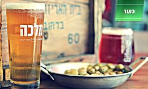"""יחזקאל: חגיגה על הבר ביחזקאל, פאב שכונתי כשר ואיכותי בראשל""""צ: ⅓ בירה לבחירה וצ'ייסר ב-22 ₪ או קוקטייל לבחירה ואדממה ב-31 ₪ בלבד!"""