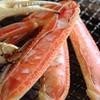 京都/京丹後市 毎冬人気!蟹や国産牛を頂く冬の贅沢味覚プラン/1泊2食