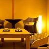 石川 1枚2名分/加賀の四季会席/露天風呂付客室/1泊2食