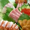 45% Off at Hana Japanese Restaurant