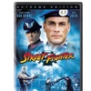 Street Fighter Extreme Edition on DVD