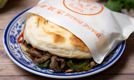 Choice of Chinese Burger for One ($4.50) or Two People ($9) at Biang Biang, Broadway (Up to $15.20 Value)