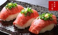 2017年12月20日オープン。肉寿司の盛り合わせなど、絶品の和牛をランチや様々なコースで≪「ランチコース」 or 「ブランド和牛食べ...