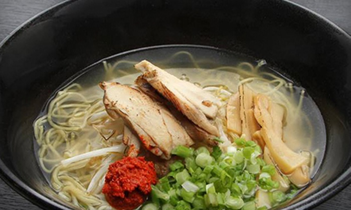 Rakiraki - Kearny Mesa: Japanese and Ramen Cuisine at Rakiraki (Half Off). Two Options Available.