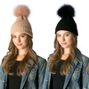Women's Knit Hat with Fuzzy Pompom