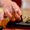 50% Cash Back at Michelin Starred Maruya - Up to $10 in Cash Back