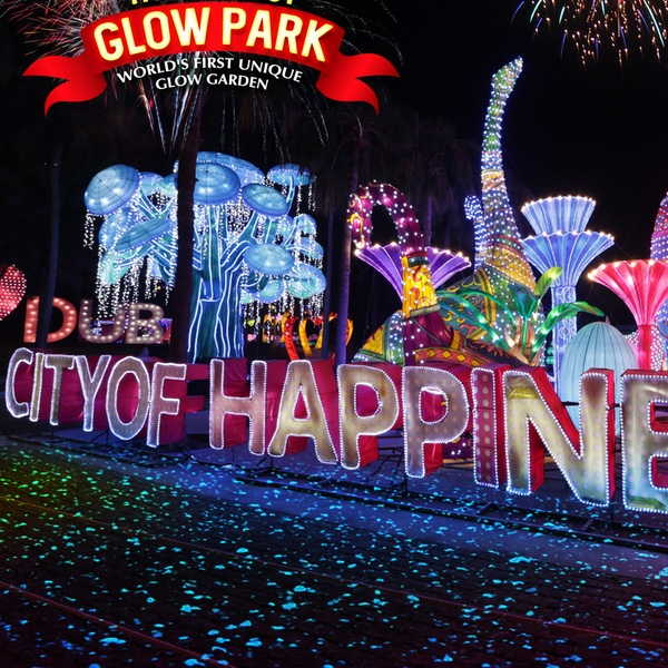 Entry To Dubai Garden Glow Park Dubai Garden Glow Groupon