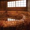大分 5種の貸切湯でかけ流し温泉と九重夢ポークしゃぶ/1泊2食