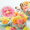 50% Off Cookies, Cakes, and Gift Baskets from Cheryl's