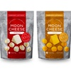Moon Cheese Assortment (3-,or 6-Pack)